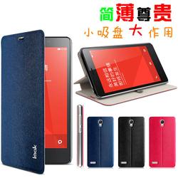For Xiaomi Redmi Note Imak Flip Wallet Leather Case