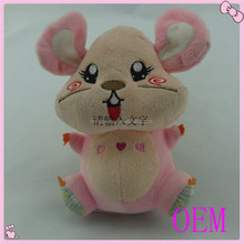 Fashion Stuffed Animal Plush Toys Mouse