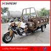 150cc 200cc 250cc 300cc Shineray XY250ZH cargo and passenger use Tricycle / Three wheel motorcycle shineray 250cc engine