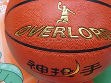 leather basketballs cow hide basket balls