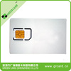 Cell phone test use 3G and NFC Test SIM Card for CMU200