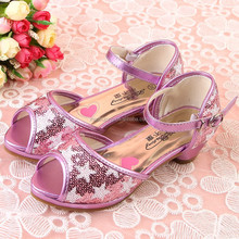 kids shoes china cheap pink wholesale,personalized fancy kids shoes