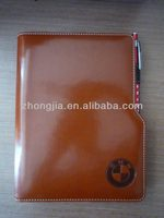 2014 office supply organizer notebook