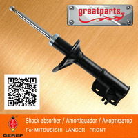High quality front Oil shock absorber for MITSUBISHI LANCER/COLT/MIRAGE MR197448 MR297856
