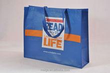 new design eco pp non woven shopping bag /cute pp woven bags /compact and portable pp non woven wine bags