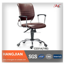 C031A Hangjian Chrome Base Plastic Arm Pad Pedicure Chair
