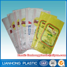 Factory price pp woven laminated bag for fertilizer and cement packing, good quality BOPP laminated woven bag of china supplier