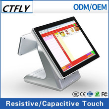 3rd generation electronic cash register with rfid