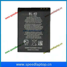 MP-203 Spare For Nokia N97 Mini Battery High Capacity Battery