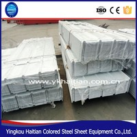 Roof Corrugated Sheet, Roof Sheets Price , Roof Support