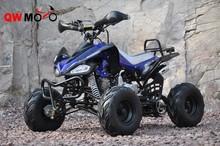 Cheap 110cc atv quad 125cc kids ATV with reverse