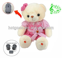 New & Fantasy baby plush musical toy With speaker