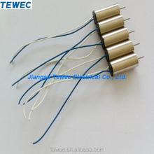 57500RPM 3.7V 716 electronic dc motor