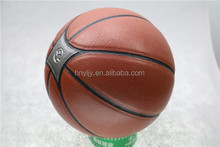 Size7 Leather basketball indoor/outdoor baskebtall