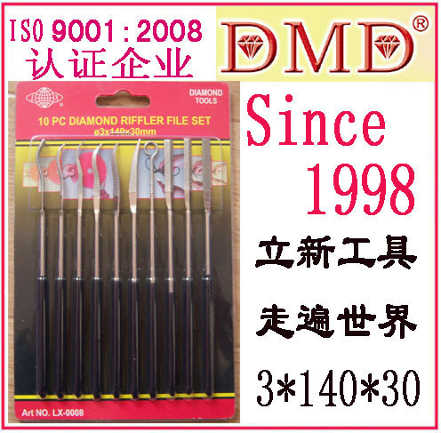 Слесарная пила DMD LX/0008 10  LX-0008