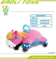 Gaoli Toys Swing Car for Kids plush ride on cartoon horse for Sale Coche de bebe