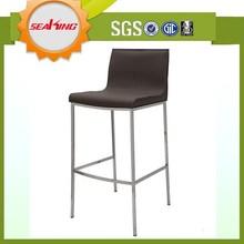 Hot sale made in China metal bar stool,bar stool high chair,cheap bar stool