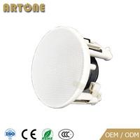 HC-300Z mini home audio ceiling speaker best surround sound system