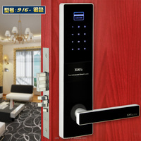 Digital door lock with touch screen password electronic locks sensors for office and apartment
