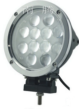 Hot sell 60w led car light IP67 for car jeep suv and ship