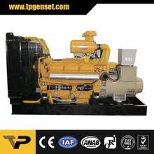 Chinese famous brand doosan diesel generator 750kva 600kw 50Hz