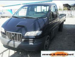 libero used car