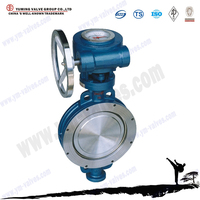 China manufacture three offset hard sealing butterfly valve