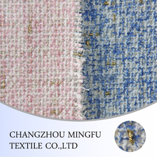 2015 new design bright colour Tweed wool fabric, with golden and silver silk