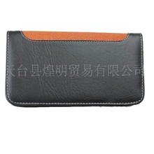B0012 Black Barber PU Leather Professional Hairdressing Shear Scissor Pouch Double Scissors Packing Bag Storage Case