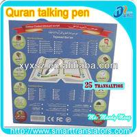 quran recitation mp3-New coran/Koran/quraan color coded Tafsir Hadith about the Quran and Sunnah