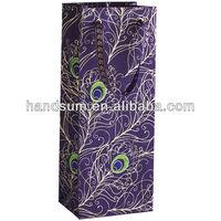 "Paper Wine Bag, Recycled Paper Bag, Hand-Assembled Bag, Paper Liquer Bag, Whiskey Bag 5.5""W x 4""D x 14""H art.20044"