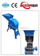 2015 China top sale Kingstate hammer mill for wood