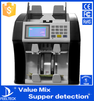 latest hot-selling MG best high quality bill sorting machine