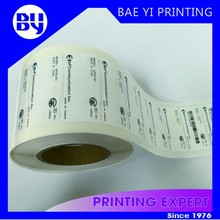Communication White Polyester Barcode Roll Sticker