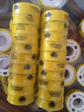 High temperature ptfe teflon tape