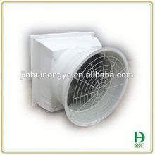 Granja de cerdos aire ventiladores de refrigeración
