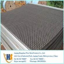 china supplier alibaba express crimped wire mesh