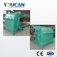 Coconut shell crusher machine for wood pellet wood block biomass briquette