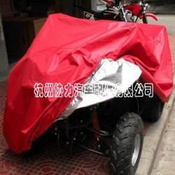 Oxford fabric atv gear bag,atv quad cover Oxford fabric