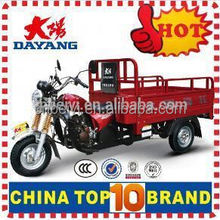 China 300cc 1 cylinder 200cc choppers