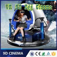 9D Dynamic Effects 3 Seats Egg Design Amusement Equipment 5D 6D 7D 9D Xd Cinema With 9D Egg Seat
