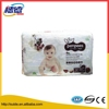 Baby age group cheap disposable baby diaper Dry Surface disposable diaper