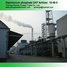 Supplier Di-Ammonium Phosphate DAP 18-46-0 fertilizer in Yichang China