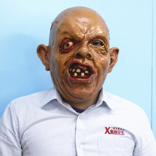 X-MERRY Creepy goonies adutl size zombie mask latex scary halloween costume for party canival