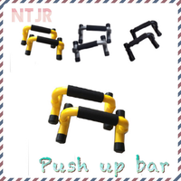 Professional Plastic Push Up Bar, Push Up Stand, push up rack