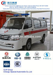 German ambulance manufacturer