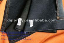 Rigid yards on denim jeans fabric