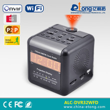 hd radio clock hidden ip cameras ,wifi direct connection ALC-DVR32WFD