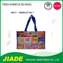 Oversize non woven bags/non woven bag foldable/non woven bag advertising bag