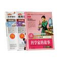 los niños baratos educación libro de impresión